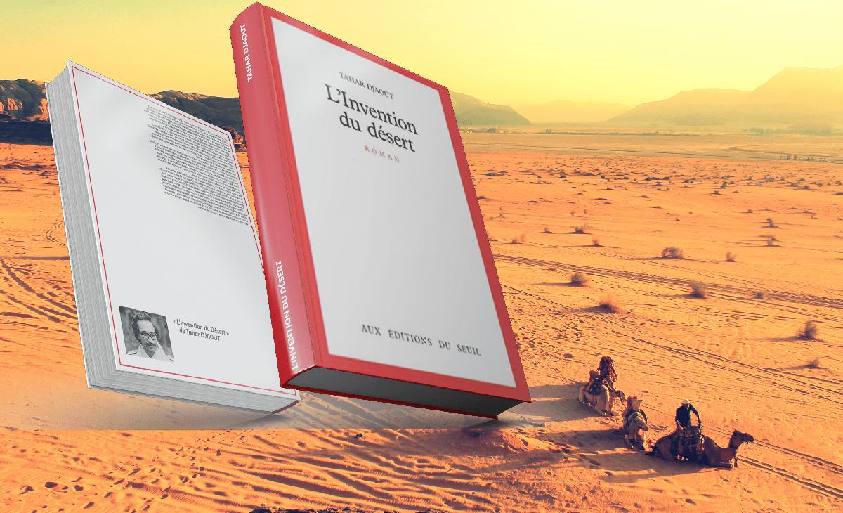 invention-desert