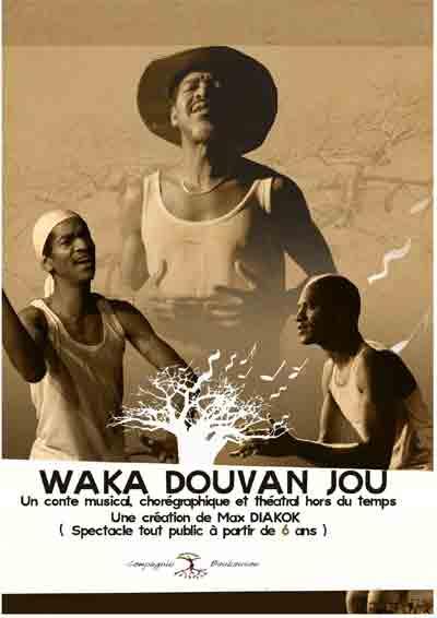waka_douvan_jou