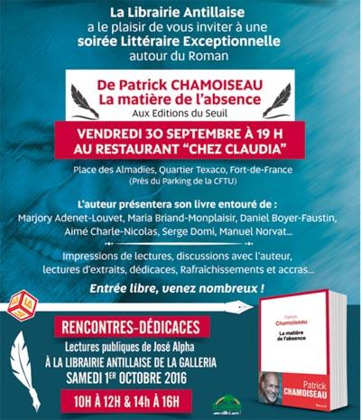 matiere_de_l_absence_fdf