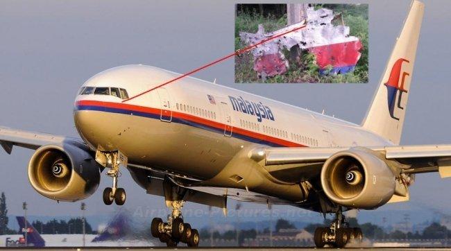 Тайна крушения самолета МН-17