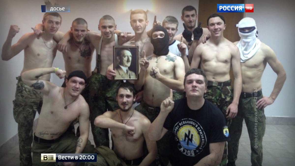 Ucraina ragazzi nudi