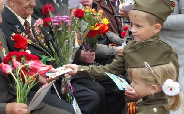 Sentimento patriottico. La Grande Madre Russia