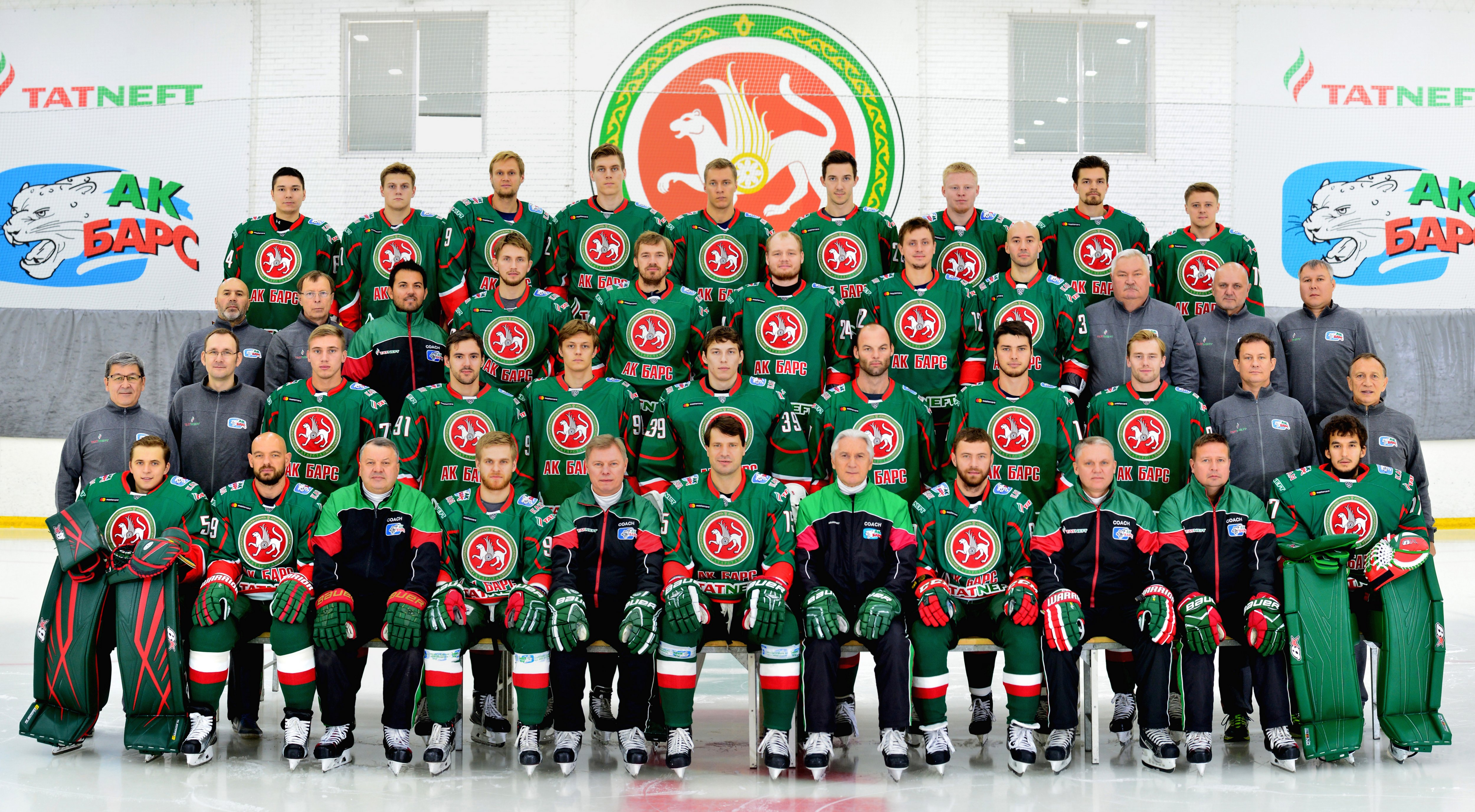 Ak Bars Kazan'