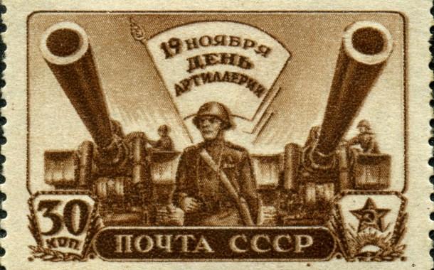 19 novembre. Giorno delle Forze Missilistiche e dell'Artiglieria