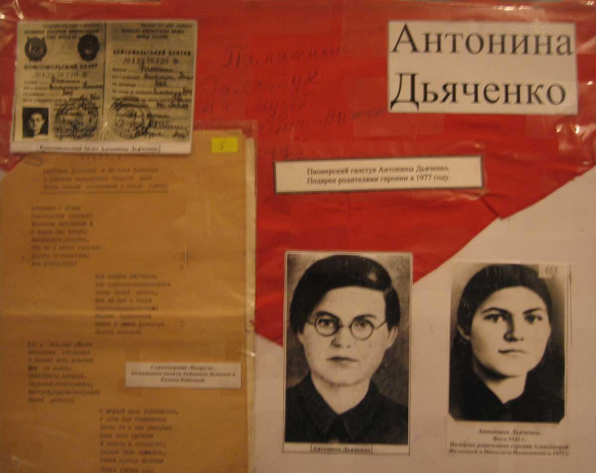 Antonina Djačenko, una Giovane Guardia di Krasnodon