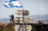 Alture del Golan: terra rubata