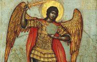 L'Arcangelo Michele nella religione ortodossa