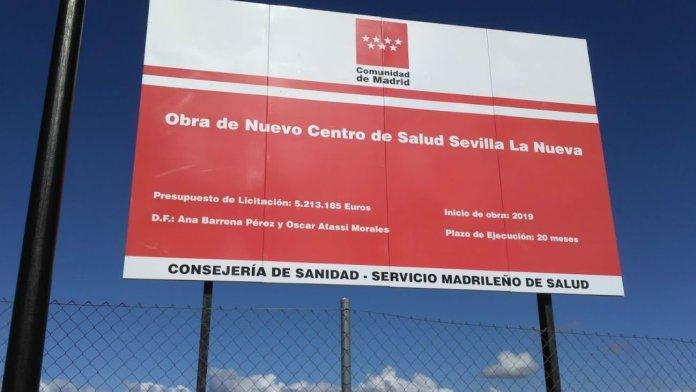 Comienza la construcción del nuevo centro de salud en Sevilla la Nueva 2