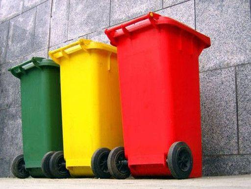 cuarto de basuras