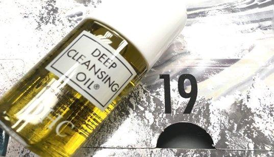 Asos calendario de adviento 2017 deep cleansing oil dhc