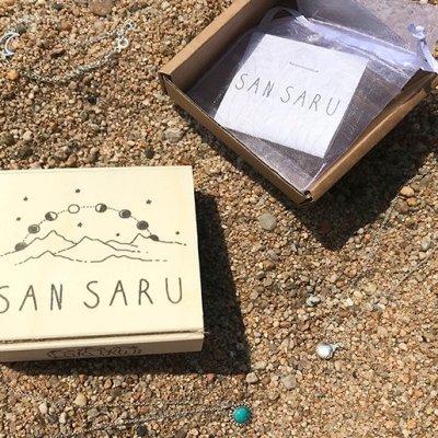 La joyitas del verano de San Saru