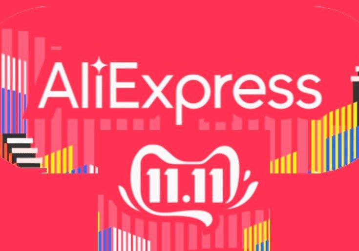 Que es el 11.11 ofertas y descuentos belleza aliexpress 2019