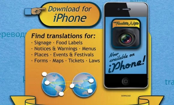 Translate Mate Releases First Ever Crowd Source Translation App for iPhone
