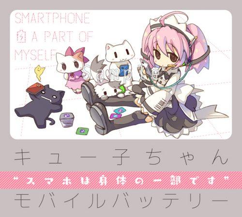 モバイルバッテリー_宣伝用