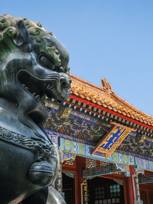 Plan the Ultimate Trip to Beijing