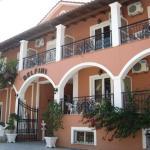 Vila DELFINI Laganas