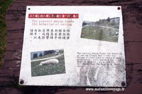 Instructions à la Qingjing Farm