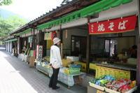 おもごふるさとの駅:中国四国農政局