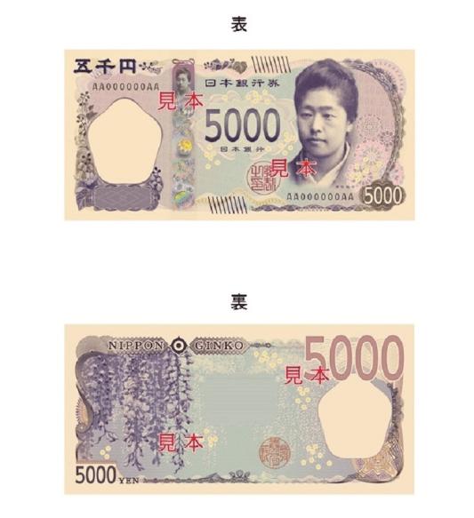 「新10000円」の画像検索結果