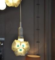 110 sec Lamp
