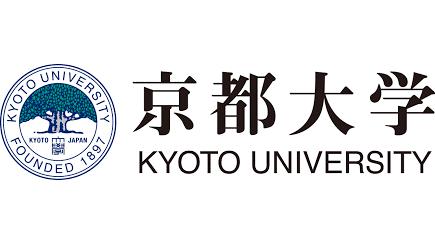 """L'université japonaise de Kyoto: pertinence pour le grand public de cette  série de conférences sur """" l'Afrique""""de décembre 2017."""