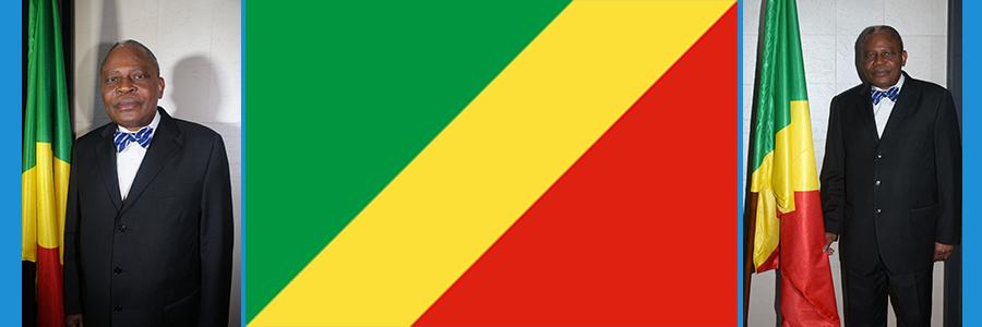 Voeux 2016 du leader politique congolais Benoît Koukebene