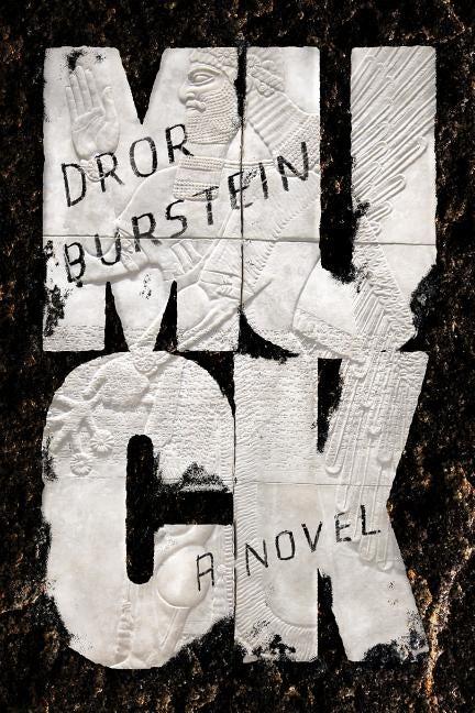 MUCK book cover design