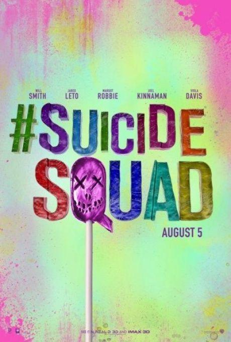 Poster Escuadron Suicida 1 - MagaZinema