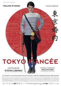 Romance_en_Tokio-MagaZinema