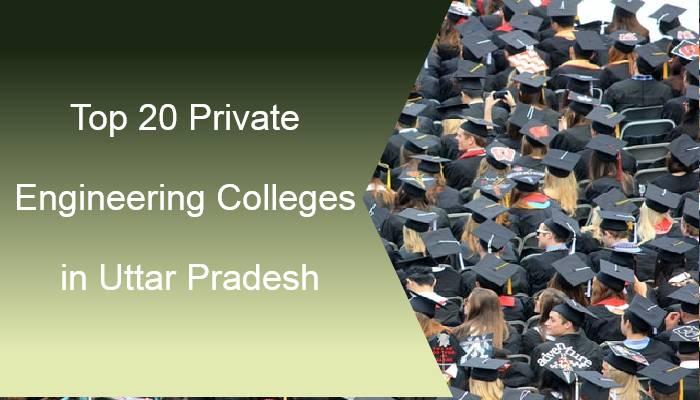 engineering colleges in uttar pradesh