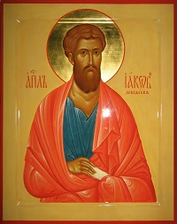 Память Апостола Иакова Зеведеева