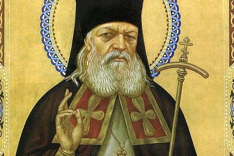 Святитель Лука, архиепископ Симферопольский и Крымский