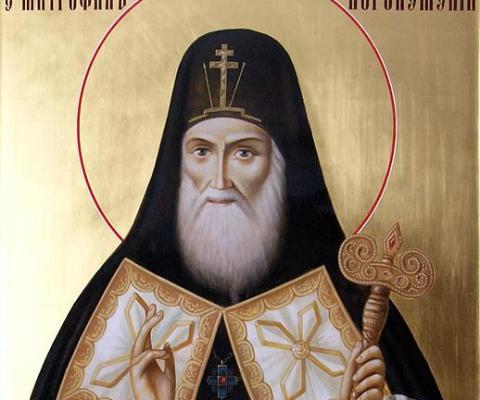 Обретение мощей Святого Митрофана, епископа Воронежского (1832 г)