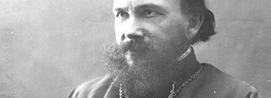 День обретения мощей св. Романа Московского исповедника
