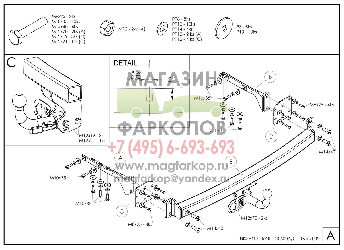 Nissan X Trail Model T30 Series Full Service Repair Manual
