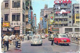 HongKong1969