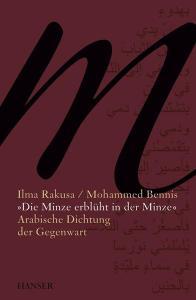 die_minze_blueht_in_der_minze