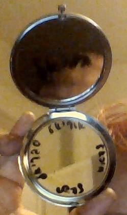 Three Mirrors, Raziel Mirror