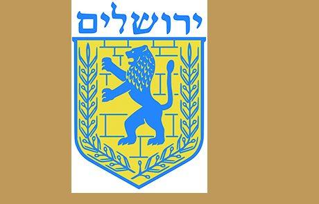 4000 שנות היסטוריה של ירושלים