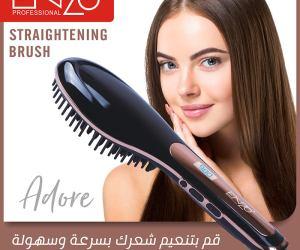 فرشاة الشعر الحرارية من ENZO