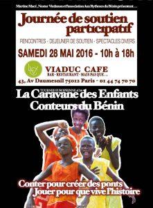 Journée de soutien participatif