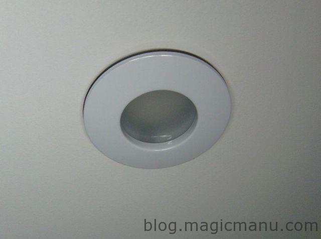 Eclairage à LED salle de bain