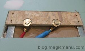 Blog de magicmanu : Aménagement de notre maison, Arrivée d'eau pour mitigeur