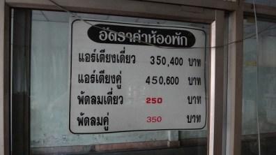 Phetkasem Hotel - Room and more Pricelist