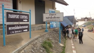 Leaving Thailand - The Thai passport control building in Chiang Khong