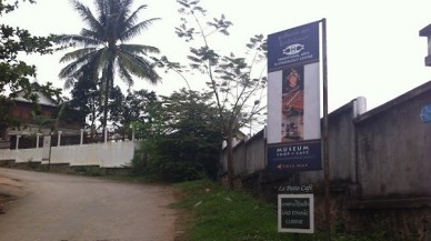 The Traditional Arts & Ethnology Muesum Sign From The Road