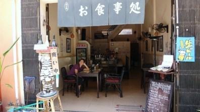 Guru Mother Cafe - Dining Area