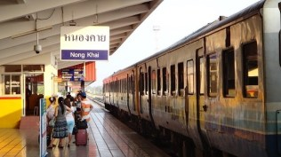 Vientiane to Bangkok - Nong Khai Train Station - Immigration Check
