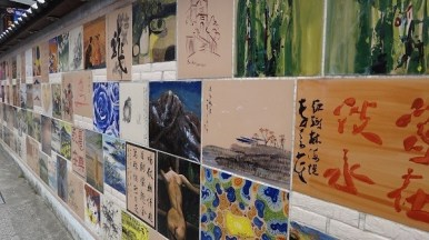 Wall Art On Tamsui Old Street