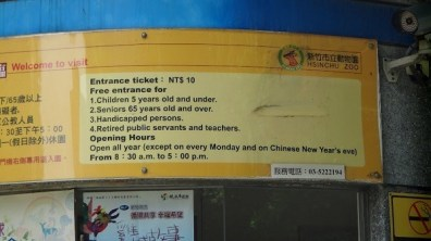Hsinchu City Zoo - Entrance Prices and Opening Hours
